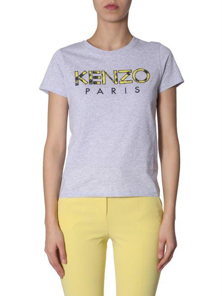 Kenzo - Regular Fit Cotton T-shirt With Logo