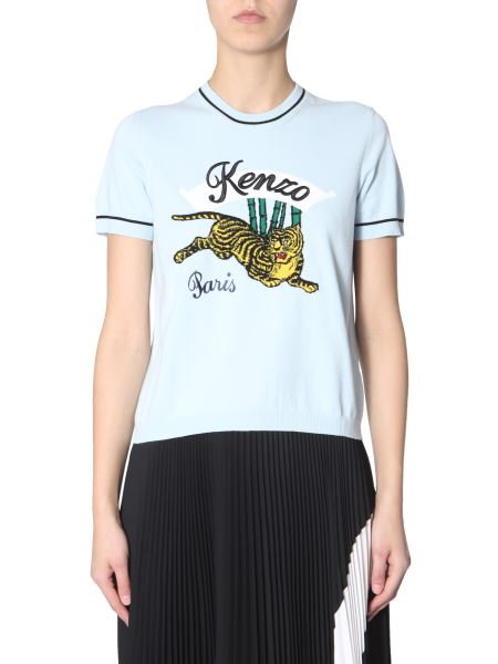 Kenzo - Short Sleeve T-shirt With Bamboo Tiger Inlay