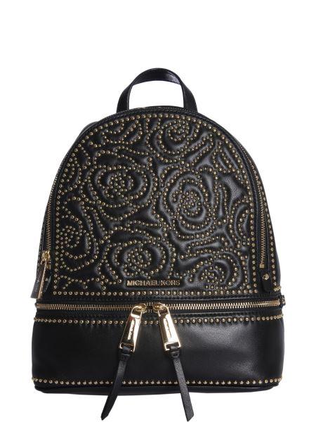 Michael By Michael Kors - Rhea Zip Backpack In Leather
