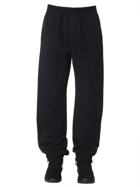 Dsquared - Oversized Cotton Track Pants