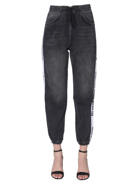 Alexander Wang - Denim Track Trousers With Logo Side Band