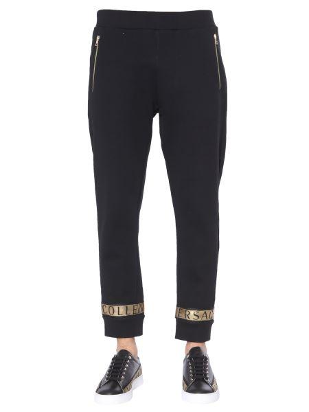 Versace Collection - Pantalone Jogging