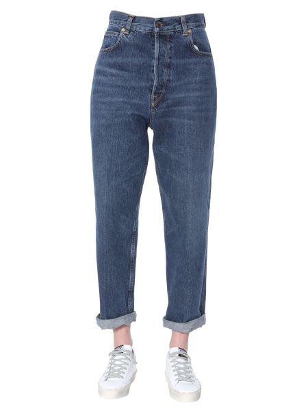 "Golden Goose Deluxe Brand - ""kim"" High-waist Jeans"