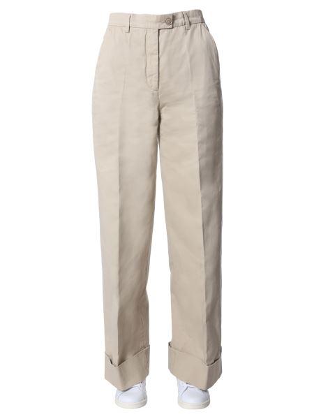 Aspesi - Wide Cotton Trousers
