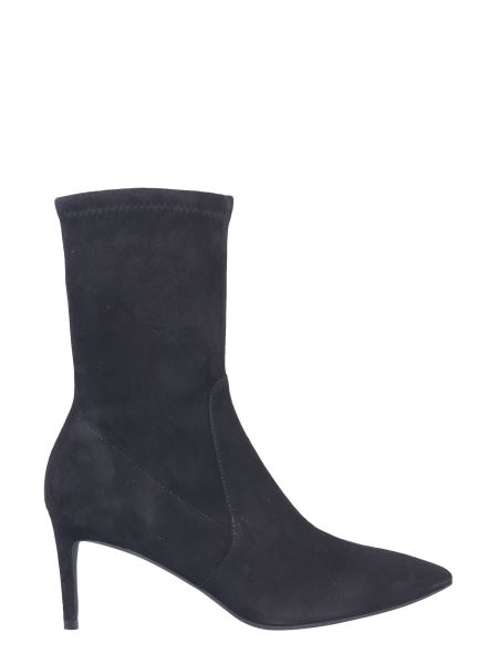 Stuart Weitzman - Wren Suede Leather Ankle Boot