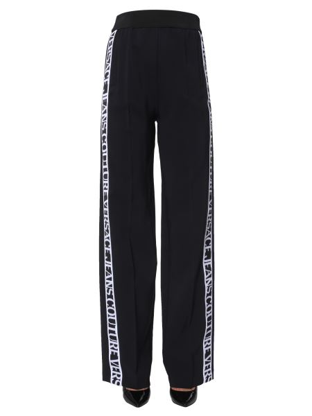 Versace Jeans Couture - Jogging Pants With Banda Logo