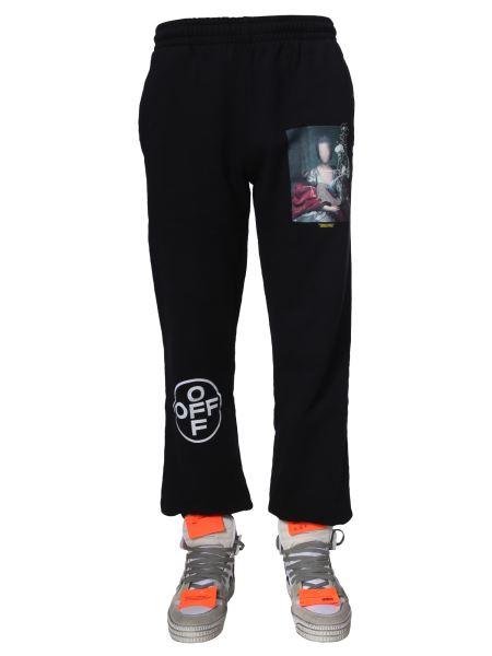 "Off-white - ""marina De Silva"" Cotton Jogging Pants"