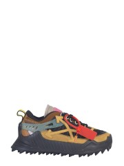 OFF-WHITE - SNEAKER ODSY-1000