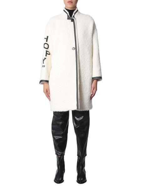 Philosophy Di Lorenzo Serafini - Bouclé Wool Coat With Logo