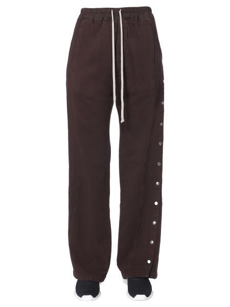 Rick Owens Drkshdw - Pantalone Ampio