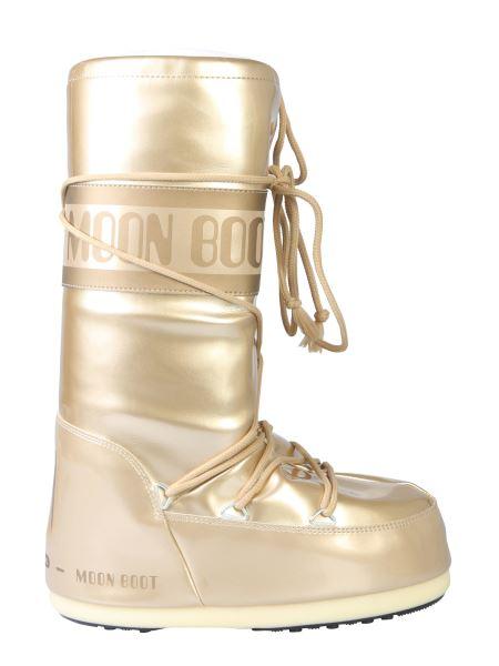 Moon Boot - Moon Boot Vinile Met