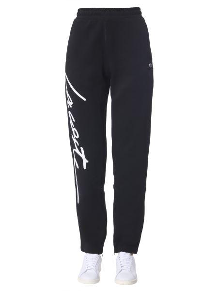Lacoste - Pantalone Jogging