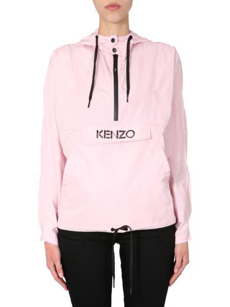 Kenzo - Hooded Wind Jacket With Logo
