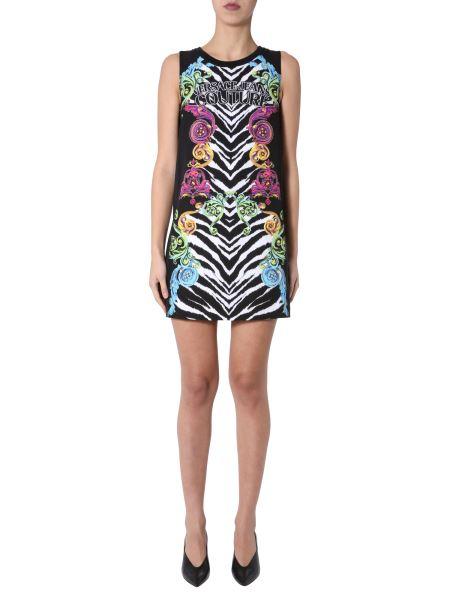 Versace Jeans Couture - Tiger Baroque Print Pencil Dress