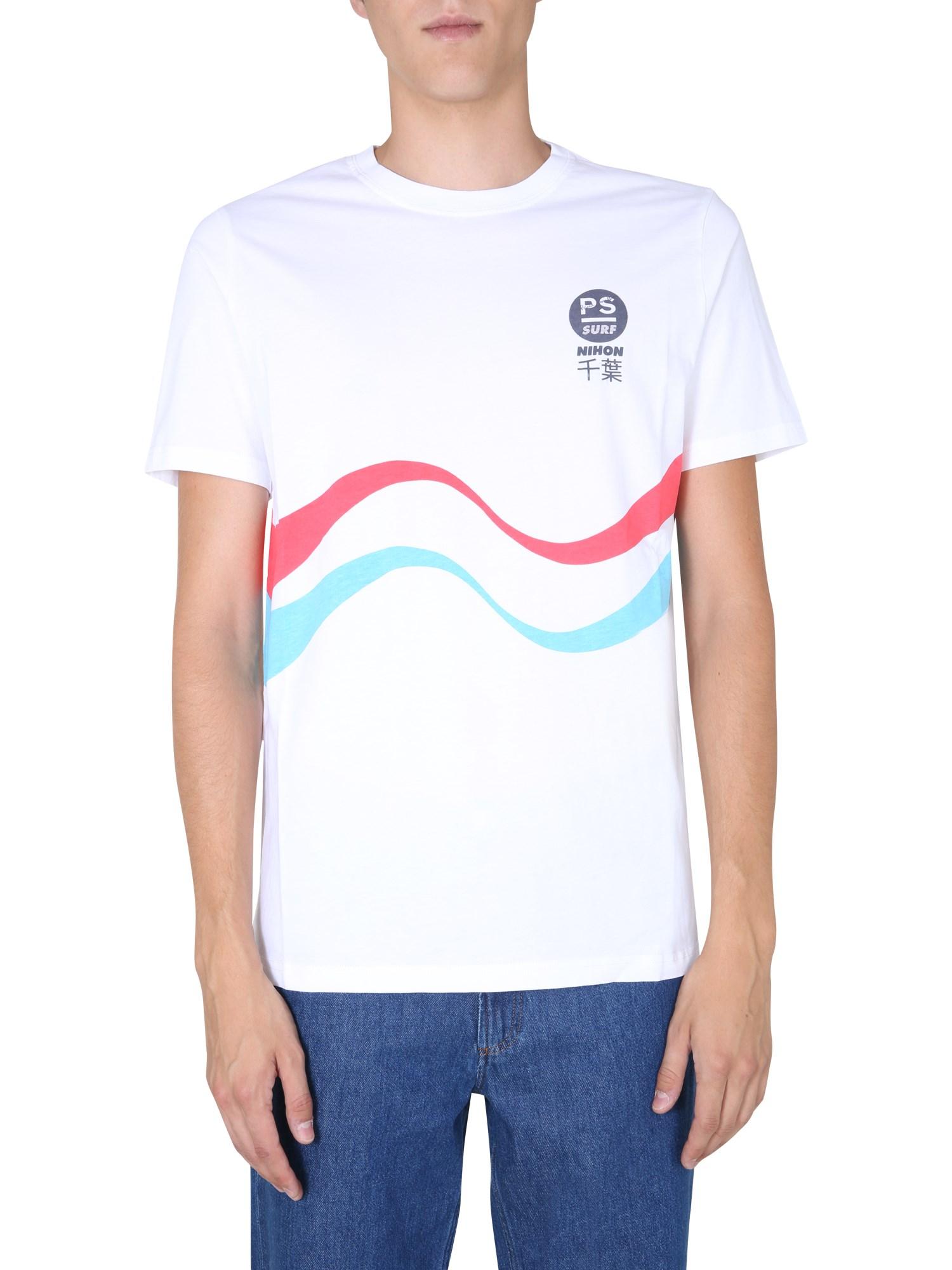 Regular fit t-shirt - ps by paul smith - Modalova