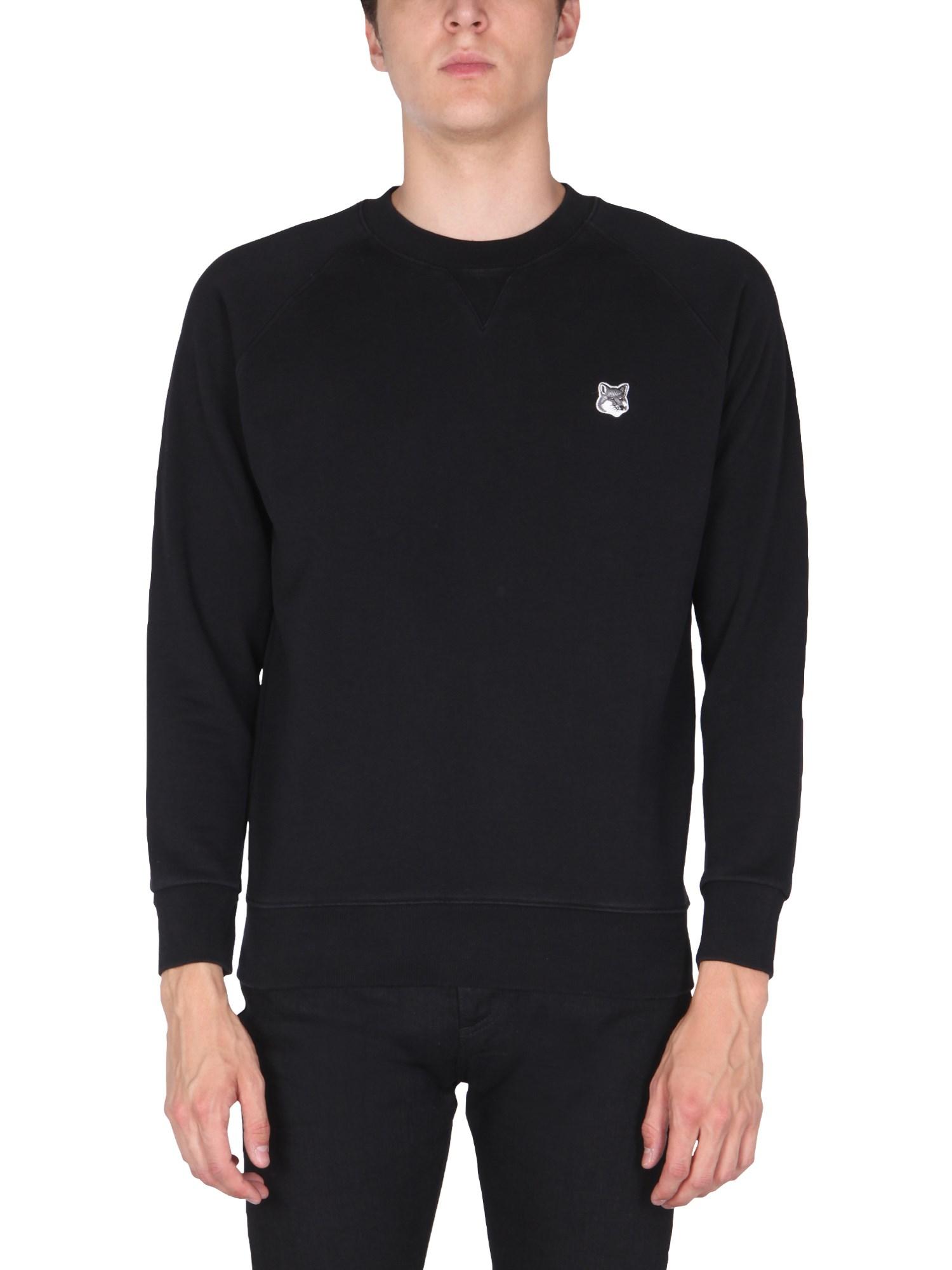 Gray fox head sweatshirt - maison kitsuné - Modalova